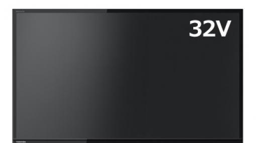 楽天の家電フラッシュバーゲンにて、32型液晶TV「東芝レグザ 32S24」と「三菱REAL」HDD+BDレコーダー内蔵モデルが割引