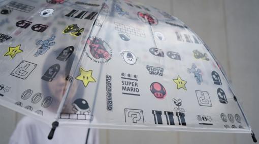 「スーパーマリオ」とパルコのコラボビニール傘が8月5日より予約販売開始キャラクターパターン/ネオンキャラクターの2柄