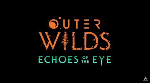 宇宙探索ミステリー「Outer Wilds」の追加DLC「Echoes of the Eye」が9月28日配信決定 Switch版は2021年のホリデーシーズンに - ねとらぼ