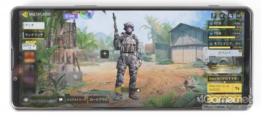 【PR】「Xperia 1 III」はゲームに強い。横長ディスプレイとGame Enhancerでワンランク上のゲーム体験を実現する