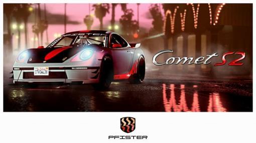 「GTAオンライン」,フィスター コメットS2が登場。スプリント,ベスプッチ大作戦などで2倍のGTAマネーとRPを獲得