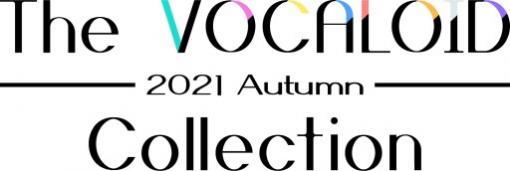 """「#コンパス ライブアリーナ」の収録楽曲コンテストが,""""The VOCALOID Collection 〜2021 Autumn〜""""で開催決定"""