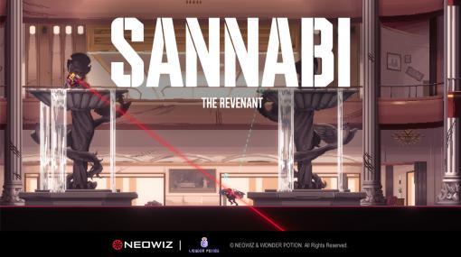 「SANNABI」オープンβテストの参加者募集が本日開始。サイバーパンク風ディストピアが舞台の2Dアクション
