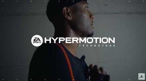 """「FIFA 22」のゲームプレイトレイラーが公開。""""HyperMotion""""を中心に,ゲームをより本物に近づけるためのテクノロジーを紹介"""