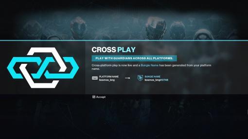 『Destiny 2』次シーズンでクロスプレイ対応へ。全機種対象、マッチメイキングも拡大、しかし名前アイコンは廃止