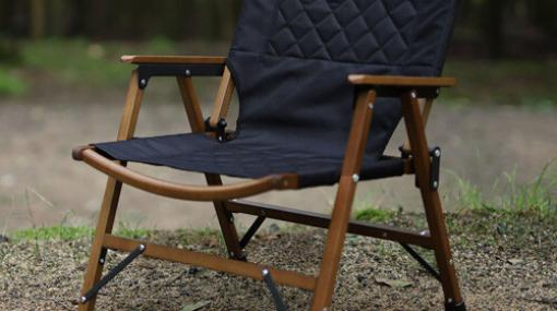 ソロキャンプや自宅で使える! 持ち運びやすい折り畳み式キャンプチェアが販売中