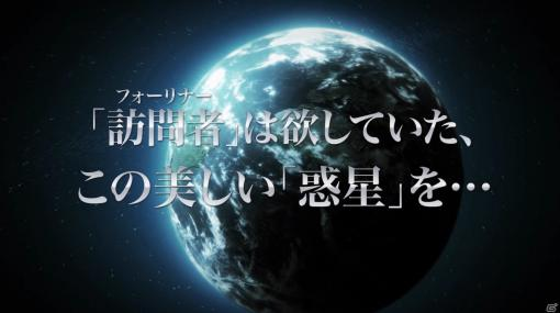 「地球防衛軍3 for Nintendo Switch」のPVが公開!「地球防衛軍4.1 THE SHADOW OF NEW DESPAIR」もSwitchで発売決定