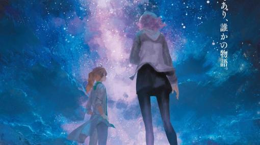 「Fate/Grand Order -終局特異点 冠位時間神殿ソロモン-」全国劇場での特別上映開始!公開記念ビジュアルも