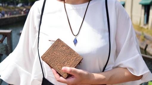 『ふしぎの海のナディア』の世界設定を詰め込んだ「ナディア」モデルの二つ折り財布がアンティーク調でオシャレ!