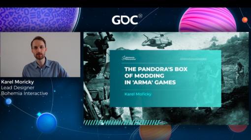 MOD可能なゲームであるために開発者は何をしなくてはならないのか。「Arma」の開発者による講演をレポート