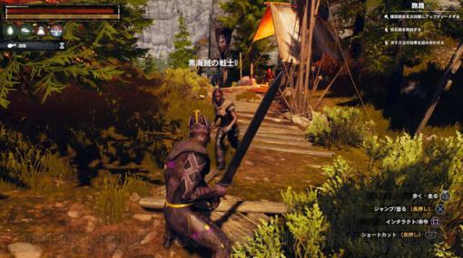 """『コナン アウトキャスト』DLC""""アイル・オブ・シプター""""レビュー。新要素は密度の濃い冒険が可能"""