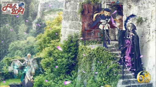 【FGOフェス】アルトリア・キャスターやスカサハ=スカディたちの6周年記念コンセプトイラストと録り下ろしボイス付きイメージドラマが公開【英霊巡遊】