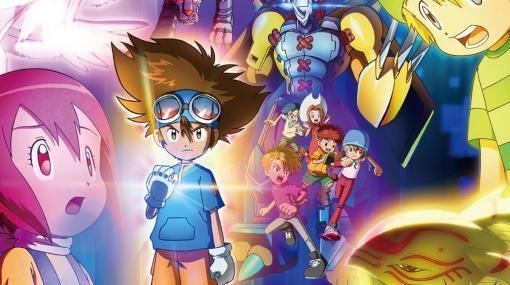 TVアニメ「デジモンアドベンチャー:」のオリジナルサウンドトラックvol.2が8月25日に発売!