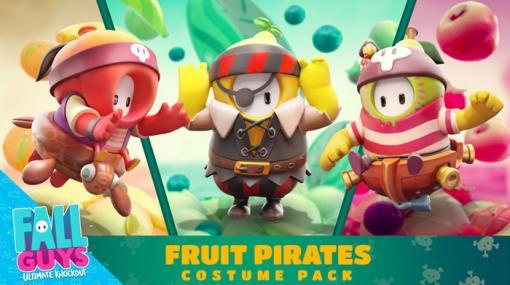 "「Fall Guys: Ultimate Knockout」レモンやモモをモチーフにした海賊衣装""Fruit Pirate Pack""が配信を開始。紹介トレイラーが公開"