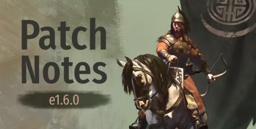 「Mount & Blade II: Bannerlord」にシングルプレイ用のIronmanモードとマルチプレイ用のDuelモードが実装
