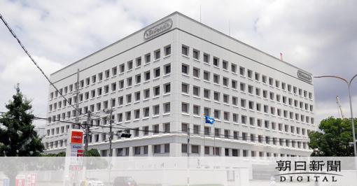 コロプラ、任天堂に33億円支払い 特許権めぐり和解:朝日新聞デジタル
