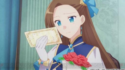 アニメ『はめふらX』6話。カタリナは王家の別荘へ招待されるが…