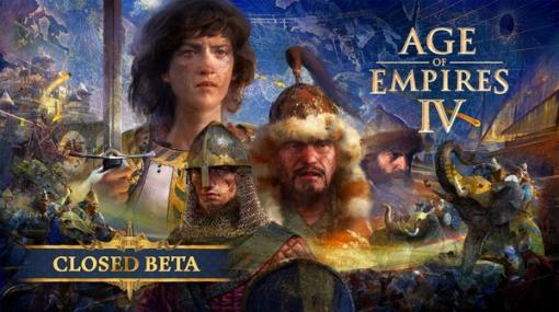 人気RTSシリーズ最新作『Age of Empires IV』海外8月5日から8月16日までクローズドベータテスト開催