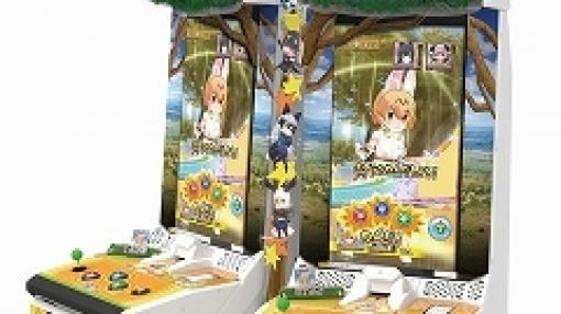 「けものフレンズ3 プラネットツアーズ」が9月30日にサービス終了