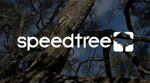 Unity、SpeedTreeの開発元Interactive Data Visualization社を買収(ユニティ・テクノロジーズ・ジャパン) - ニュース
