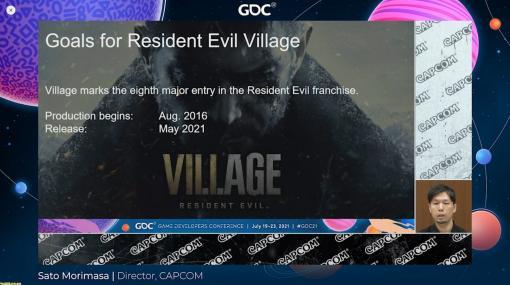 """『バイオハザード ヴィレッジ』は""""感情主導型""""のホラーテーマパーク。PS5のレイトレーシングの技術的なノウハウも【GDC 2021】"""