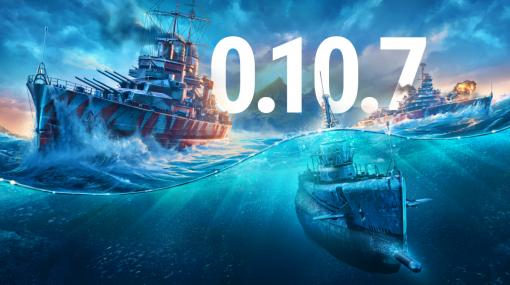 "「World of Warships」,アップデート「0.10.7」の情報を公開。アニメ""銀河英雄伝説 Die Neue These""とのコラボが実施"