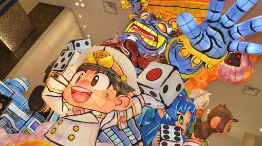 迫力満点のキングボンビーは必見!「桃鉄」と大丸東京店のコラボ企画「桃鉄に、大丸乗っ取られちゃいました。」をレポート
