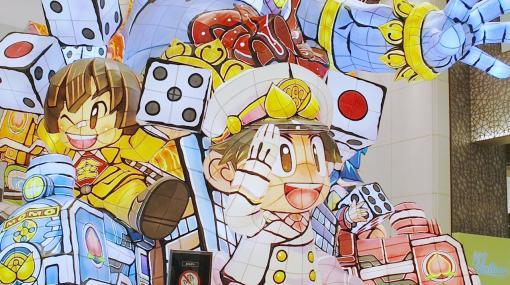 桃太郎電鉄 〜昭和 平成 令和も定番!〜と大丸東京店のコラボ企画「桃鉄に,大丸乗っ取られちゃいました。」が本日開幕