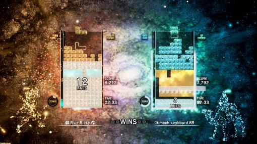 Switch版『テトリス エフェクト・コネクテッド』が10月8日に配信。世界中のプレイヤーと対戦や協力プレイがクロスプラットフォームで楽しめる