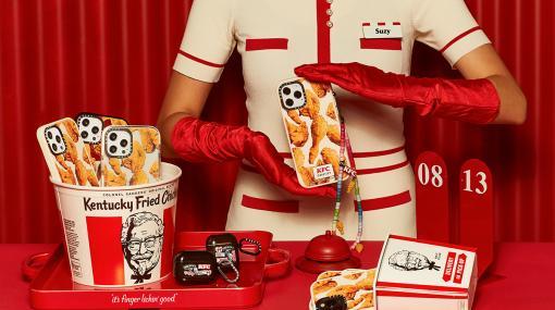 ケンタッキーとCASETiFYが初コラボ!「KFC×CASETiFYコレクション」8月26日発売決定オリジナルチキンのスマホケースなど全5種類