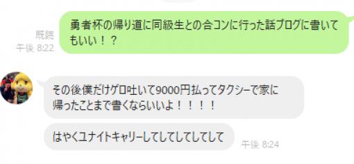RTA in JAPANを見て田口尚平に絶対に騙されないでほしい話 - chomoshのブログ