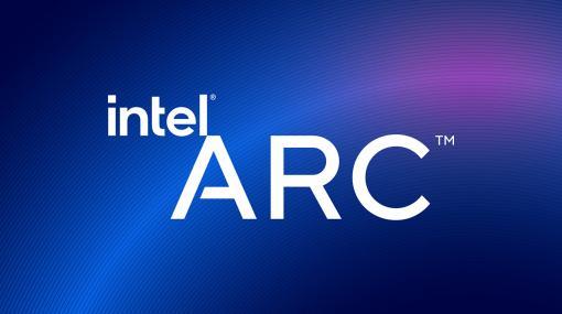 Intel,ゲーマー向けGPUブランド「Intel Arc」を発表。リアルタイムレイトレーシングとAI超解像対応で2022年第1四半期にリリース