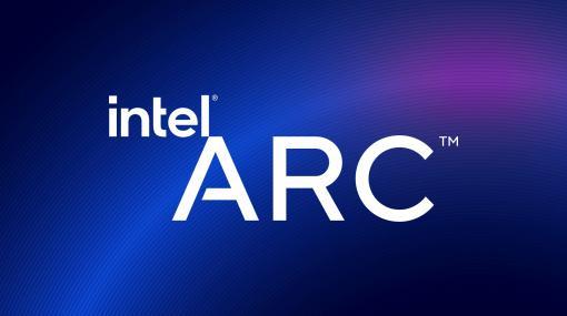 Intel、PC向け高性能GPUブランド「Intel Arc」を立ち上げ。AIを用いたアップスケーリング技術などでNVIDIA・AMDと競合する第三勢力へ