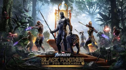 『Marvel's Avengers』過去最大級無料アップデート「ワカンダの戦い」紹介動画が日本語字幕付きで公開
