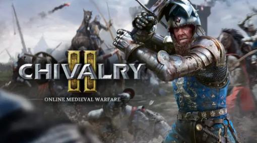 『Chivalry 2(シバルリー2)』累計販売本数が100万を突破!ゲーム自体は面白いから鯖とマッチングどうにかしてくれ…