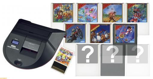 """""""メガドラタワーミニZERO""""に同梱されるカートリッジのタイトルラベルの一部が公開。『ファンタジーゾーン』『阿修羅』など新たに6タイトルが登場"""