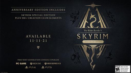 『The Elder Scrolls V: Skyrim Anniversary Edition』発表、11月11日発売へ。さまざまな追加要素を加えた『スカイリム』の「もっとも決定的なバージョン」