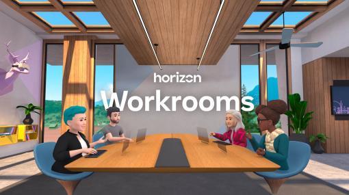 "Facebook,「Oculus Quest 2」を使ったバーチャル会議室""Horizon Workrooms""のβ版を公開"