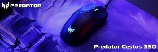"Predator、有線・ワイヤレス両用ゲーミングマウス""Predator Cestus 350""を8月26日に発売。8つのボタンを自分好みにカスタマイズ可能"