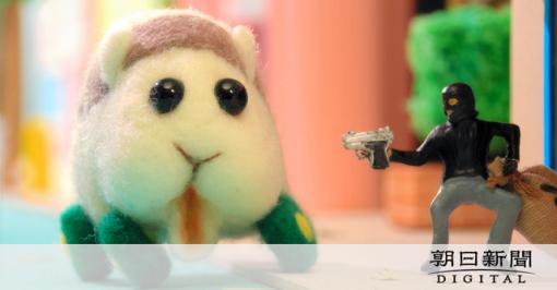 映画モルカー34分の衝撃 癒やしと風刺、予期せぬ展開:朝日新聞デジタル