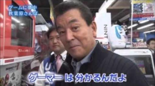 【悲報】加山雄三(84)さん「バイオハザード5まではやった、そっからはあんまり面白くないんだよね」