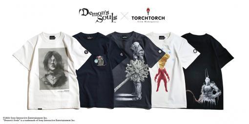 """「Demon's Souls」と""""TORCH TORCH""""が初コラボ。人気キャラクターをモチーフにしたTシャツ5種が登場"""