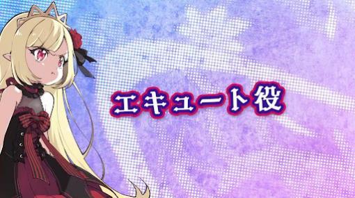 「邪神ちゃんドロップキックねばねばウォーズ」アニメ3期に新キャラ「エキュート」の登場が決定