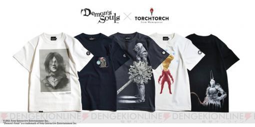 『Demon's Souls』人気キャラがモチーフのTシャツが発売決定