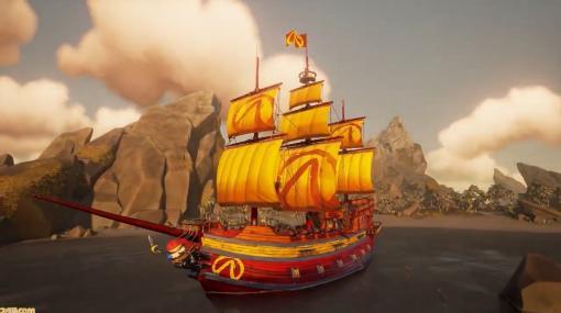 『Sea of Thieves』で『ボーダーランズ』コラボの船が獲得できるイベントが開催決定【gamescom 2021】