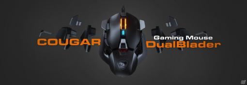 カスタマイズ可能なゲーミングマウス「DualBlader」と62gの超軽量ゲーミングマウス「AirBlader」が8月30日に発売!