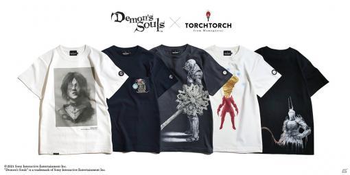「Demon's Souls」とTORCH TORCHが初コラボ!描き下ろしイラストなどを使用したTシャツ5種の予約受付が開始