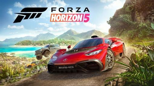 オープンワールドドライブACT『Forza Horizon 5』イニシャルD(ドライブ)な最新映像!限定コントローラーも登場【gamescom 2021】
