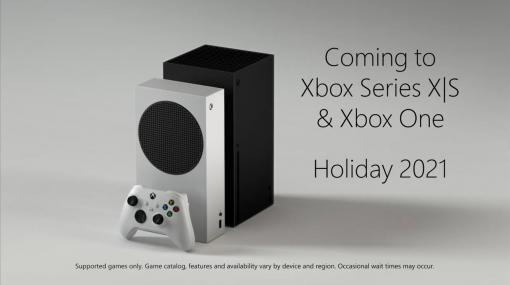 クラウドゲーミングサービス「Xbox Cloud Gaming」がXbox One、Xbox Series X|Sに対応へ。今年の年末に開始予定