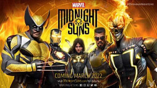 Marvelゲームの新作「Marvel's Midnight Suns」が発表。アイアンマン,ウルヴァリン,ブレイドが悪魔の軍勢と戦う戦略RPG